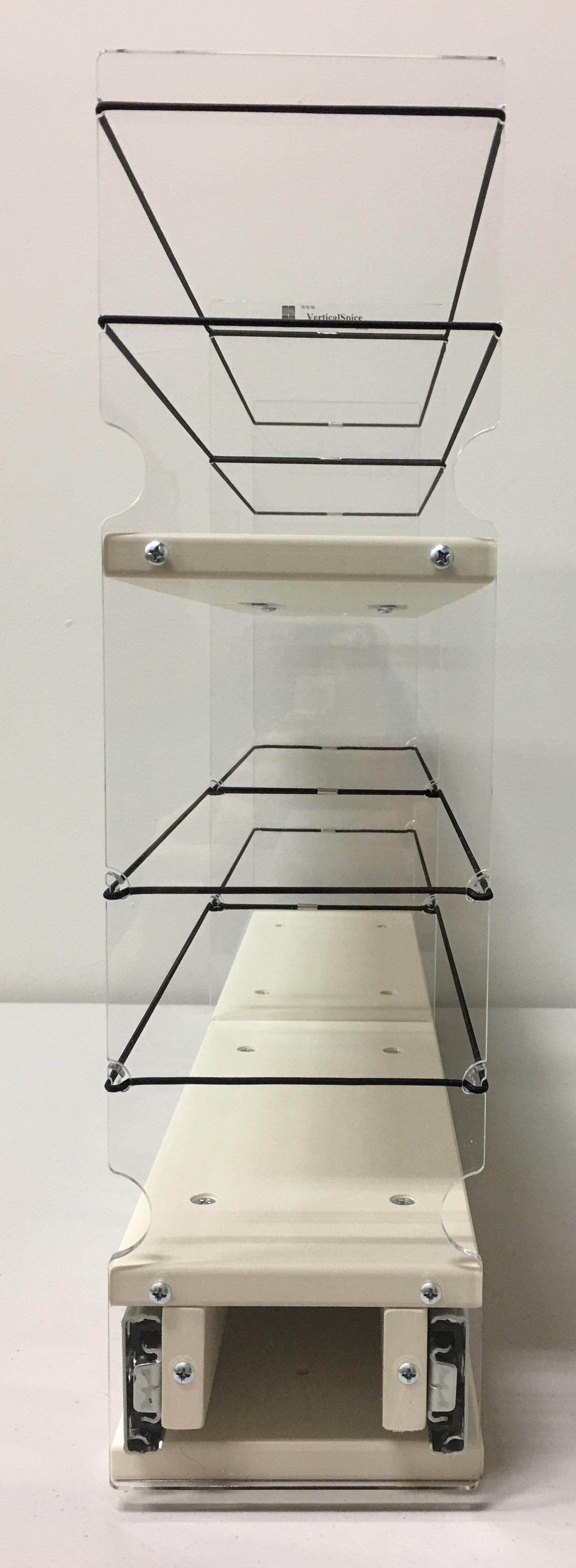 Vertical Spice shelf
